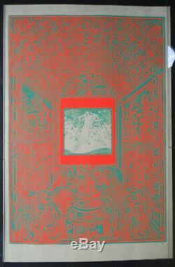 67-hambley Studios, Santa Clara-original Poster-psychedelic Black Light-#3-icarus