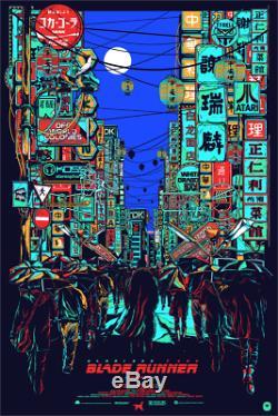 Blade Runner Black Light Night Harrison Ford Mainger Print Poster Mondo Limited