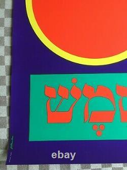 Original Shemesh / Sun silkscreen poster by Shohar Israel