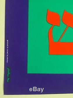 Vintage 1960's MID Century Modern Pop Art Israel Shemesh Sun Silkscreen Poster