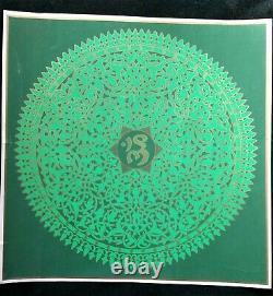Vintage Original 1967 Psychedelic Poster Sirkia Meditation Yoga OM MANDALA
