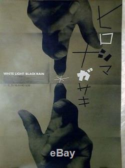 WHITE LIGHT BLACK RAIN HIROSHIMA & NAGASAKI Japanese B2 movie poster 2007